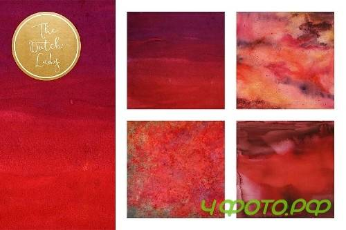 Red Watercolor Scrapbook Papers 160899