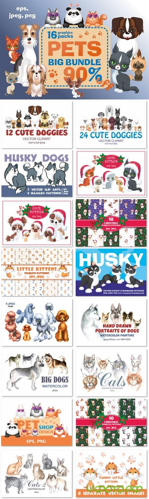 Pets Bundle. Cliparts and seamless patterns - 274314