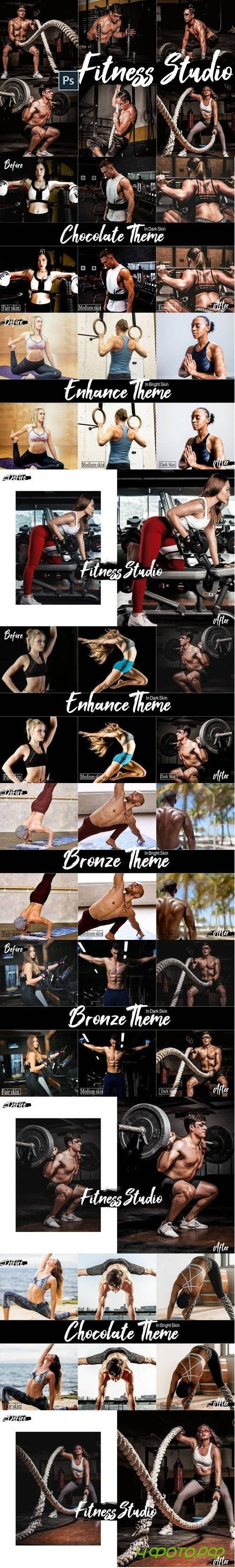18 Fitness Studio Photoshop Actions, ACR and LUT presets - 417837