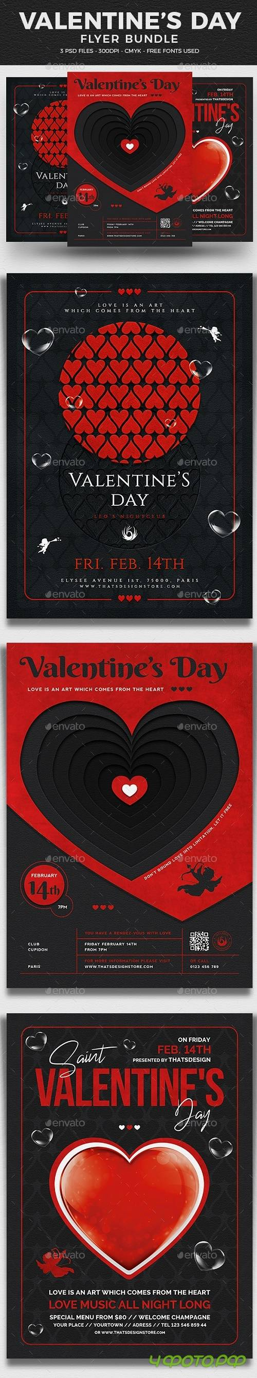 Valentines Day Flyer Bundle V4 - 25434277 - 4449571