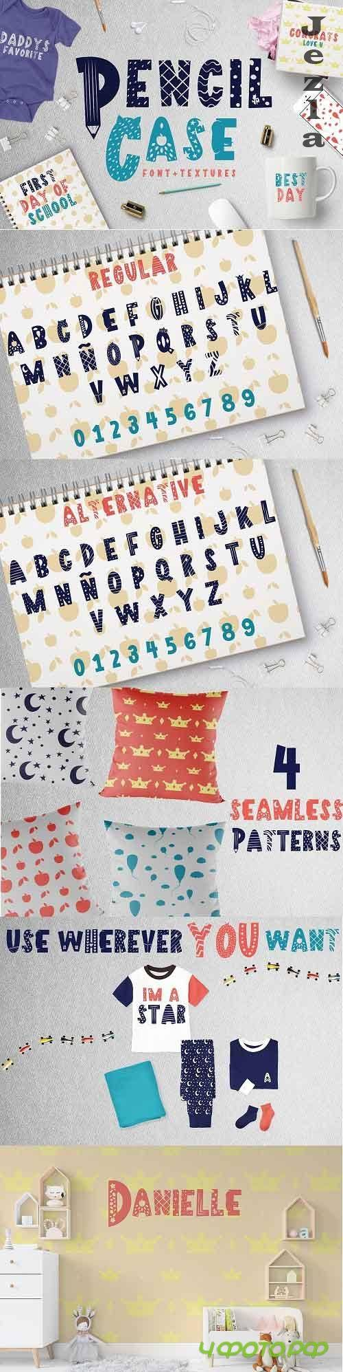 Pencil Case - Scandinavian kids font - 5136332
