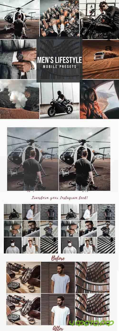Mobile Lightroom Preset MEN'S LIFE 5054028