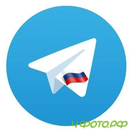 Telegram Desktop 2.3.0