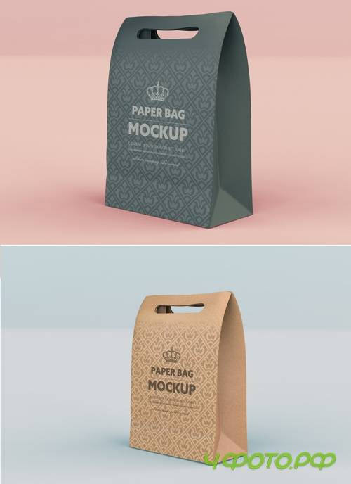 Closed Kraft Shopping Bag Mockup