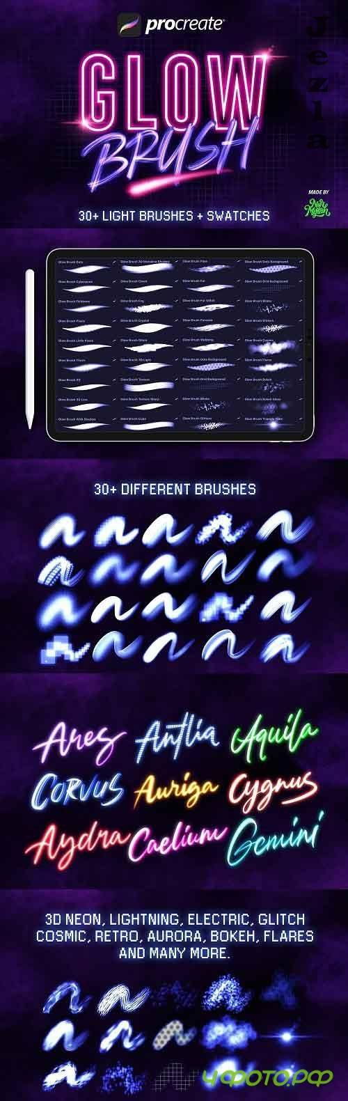 30+ Procreate Glow Brushes - 5386220