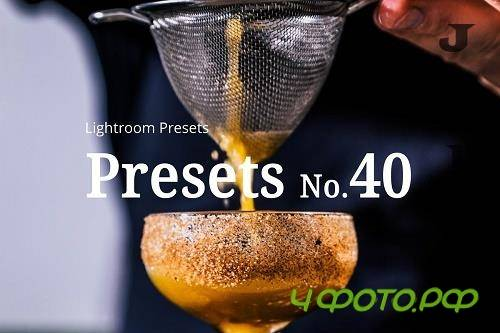 10 Food Lightroom Presets 5283354