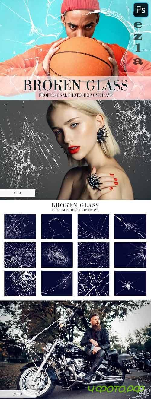 Broken Glass Overlays Photoshop 4935123