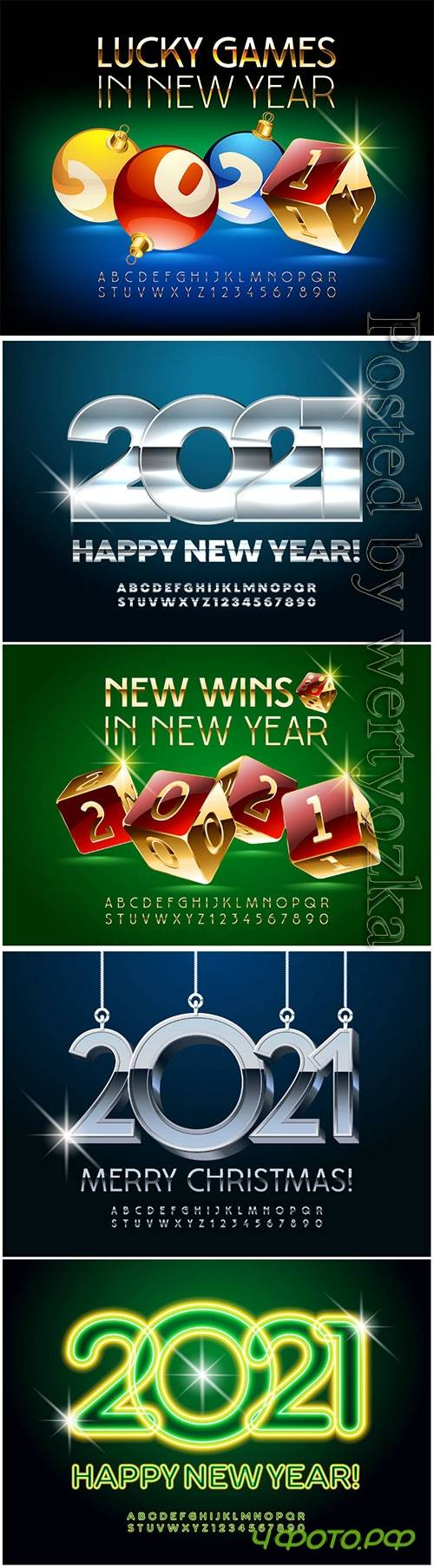 Merry christmas 2021, golde alphabet letters and numbers, shiny font vol 2
