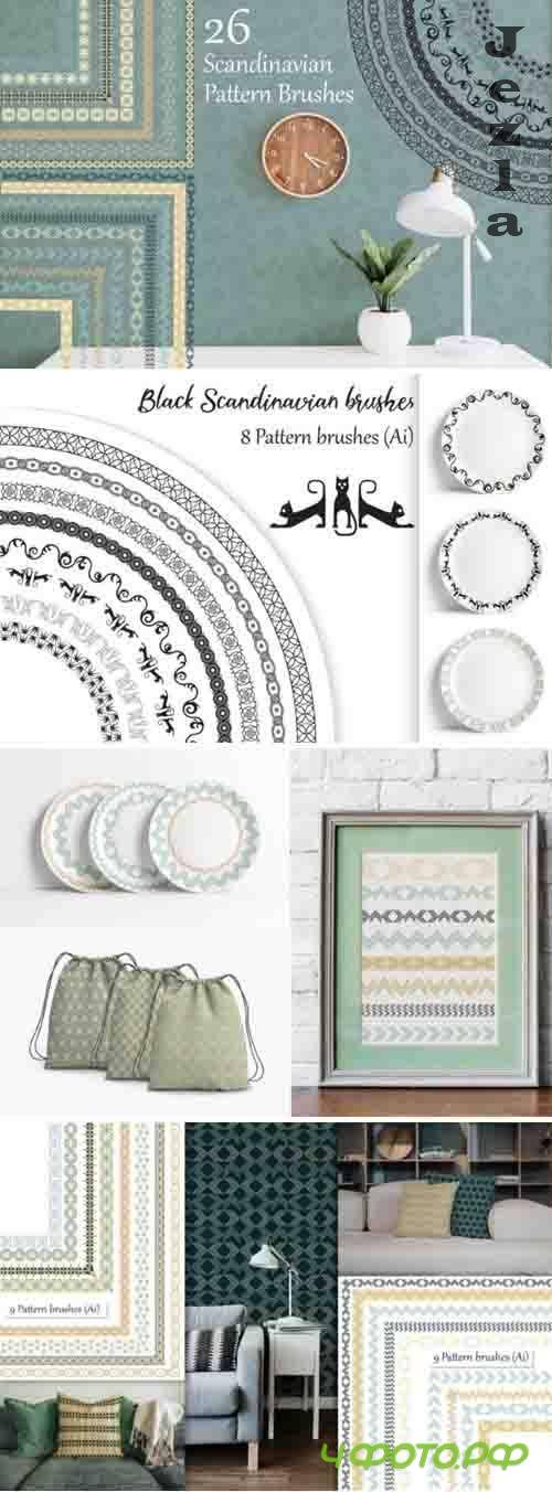 Scandinavian Pattern Brushes - 1054149