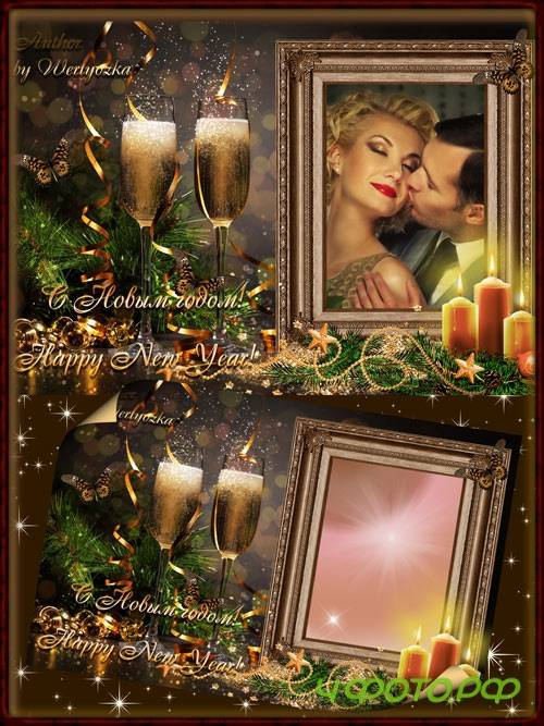Horizontal photo frame with glasses of champagne
