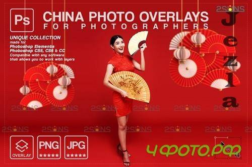 Lunar New Year photo overlay China png V2 - 1223533
