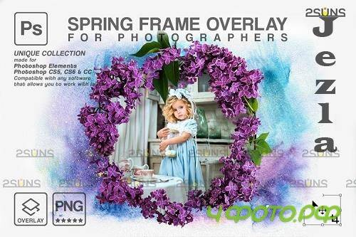 Spring flower digital frames overlay Easter V1 - 1224254