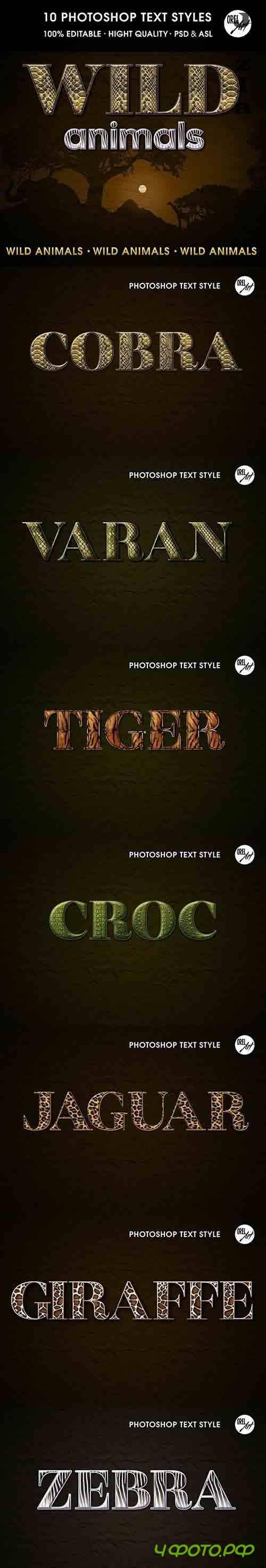 GraphicRiver - Wild Animals Text Styles 30385880